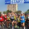 Trwają zapisy do jubileuszowej 25. edycji Półmaratonu PHILIPS Piła