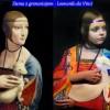 Galeria żywych obrazów uczniów z pilskiej 12-stki