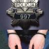 Sprawcy włamania w rękach pilskich kryminalnych