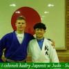 Judoka Dominik Skowyra z trenerem Łukaszem Ziembikiewiczem ponownie w Japonii