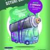 Już w sobotę pomalują stare autobusy pilskiego MZK