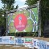 Mundial w Rosji rozpoczęty –Wszystkie mecze do obejrzenia w Strefie Kibica w Pile