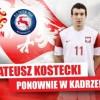 Mateusz Kostecki w kadrze Polski na dwumecz z Belgami!