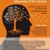 """""""Alzheimer –  choroba XXI wieku"""" – zaproszenie na konferencję"""