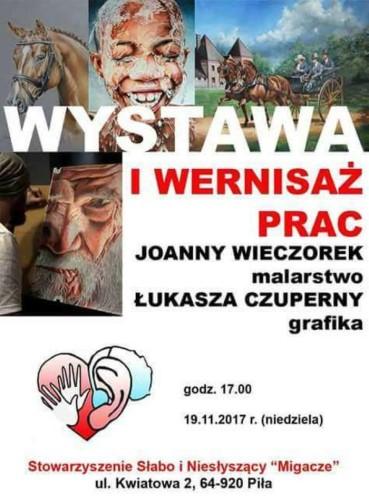 Juz_niedlugo_wystawa