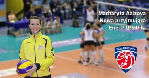 Marharyta_Azizova_w_ptps