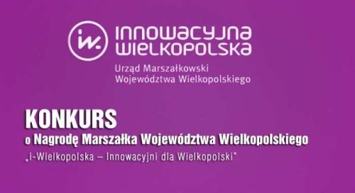 wez_udzial_konkursie