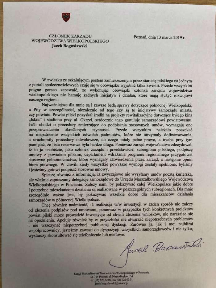 komarowski_ma_pretensje1_02