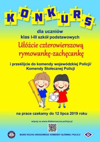 konkurs_literacki_dla_uczniow