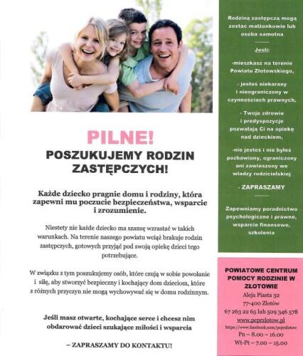 pcpr_poszukuje